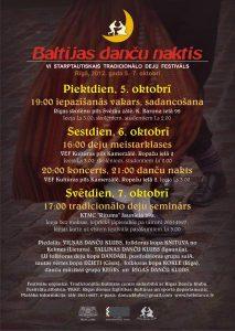 Baltijas Danču Naktis 2012