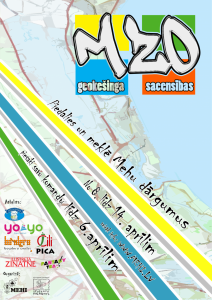 mzo132 galav