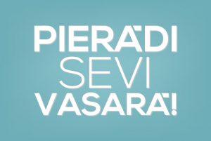 promo_vasaras_prakshu_konkurss
