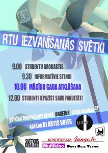 RTU_Iezvanisanas_Svetki_2013