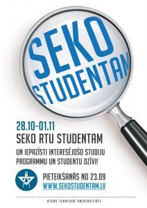 A2-seko-studentam---preview (1)