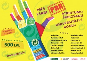 LZP universitates A3_horizontals_LV