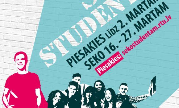 Seko_Studentam_2015_plakats
